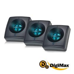 DigiMax  UP-311 藍眼睛滅菌除塵蹣機 (超值3入組)