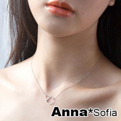 AnnaSofia 幾何三角空圈 925純銀鎖骨鍊項鍊(銀系)