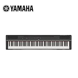 YAMAHA P125B BK 88鍵數位電鋼琴不含琴架組