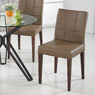 H&D 皮面造型椅 (寬44X深56X高86cm)