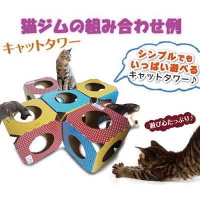 寵喵樂 魔術方塊疊疊樂-歡樂堆積城堡箱 【一組五個入】