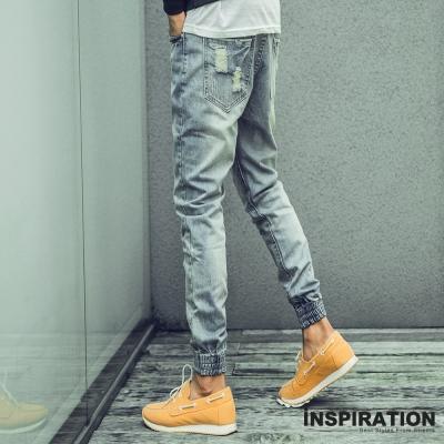 刷色破壞單寧束口牛仔褲-INSPIRATION
