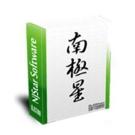 南極星中文文書系統 標準版 (下載)