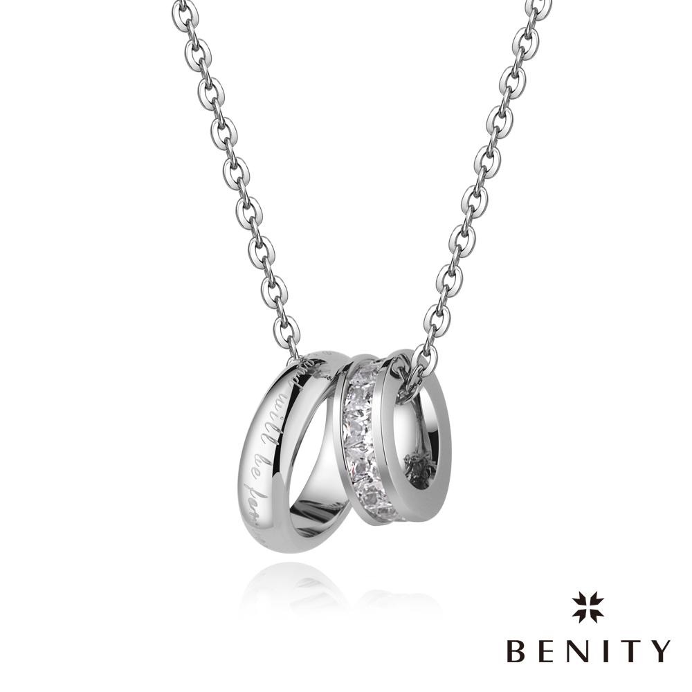 BENITY 雋永 戒指設計 316L醫療級白鋼/西德鋼 情侶款女項鍊