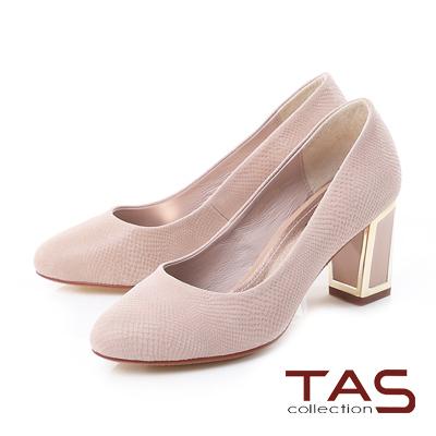 TAS 素面金屬滾邊後跟高跟鞋-玫瑰粉