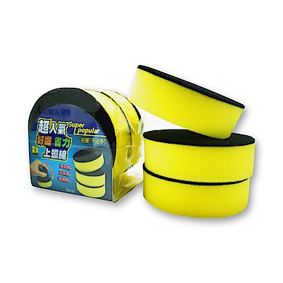洗車俱樂部 超人氣黏扣式高密度海綿(3入) 配合省力工學握把 J3305