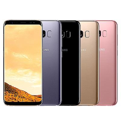 Samsung Galaxy S8+ (4G/64G) 6.2吋超旗艦機