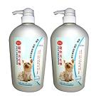 YC 寵物洗毛精1000ml 2瓶 亮麗雪白-成、幼、犬、貓適用