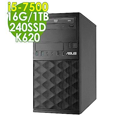 ASUS MD590 i5-7500/16G/1TB+240SSD/K620/W10P
