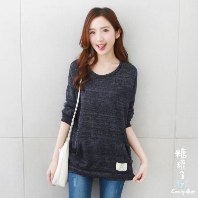 糖罐子-韓品-混色口袋貓咪布標針織衫-共二色-e40426-8H