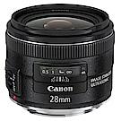 Canon EF 28mm F2.8 IS USM 廣角定焦鏡頭(公司貨)
