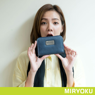 MIRYOKU-自然休閒系列-簡約零錢袋拉鍊中夾-藍