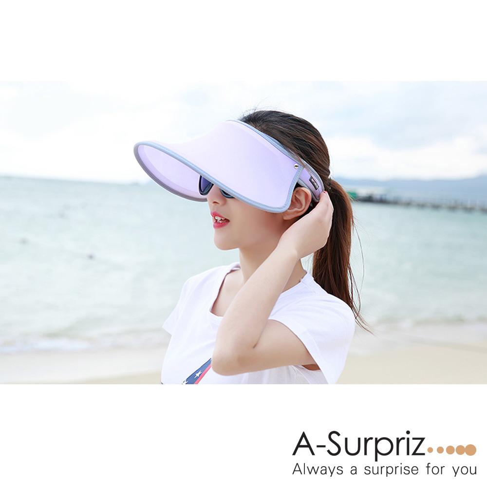 A-Surpriz 彈力抗UV防曬帽(淺紫)