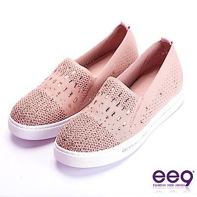 ee9 花漾年華鑲嵌水鑽馬克縫平底休閒鞋 粉色