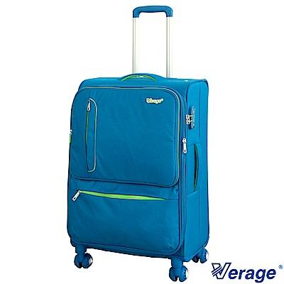 Verage ~維麗杰 24吋獨家專利可拆卸行李箱 (藍)