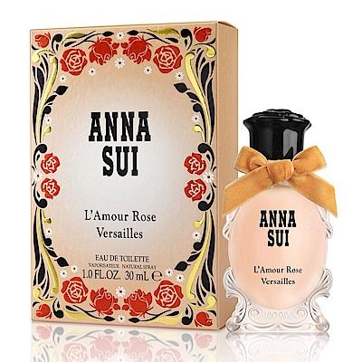ANNA SUI安娜蘇 凡爾賽玫瑰淡香水30ml
