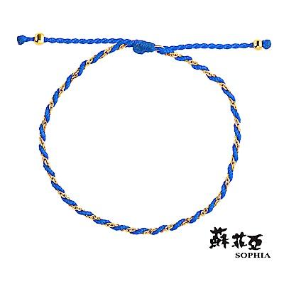 蘇菲亞SOPHIA - G LOVER系列海洋藍金絲手環