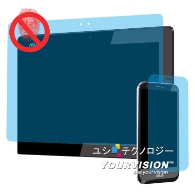 ASUS PadFone 2 A68 (手機+平板)一指無紋(霧面)螢幕保護貼-贈鏡頭膜