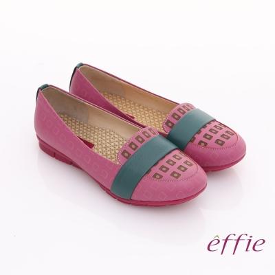 effie 活力勁步 全真皮雷射圖紋奈米平底鞋 粉紅
