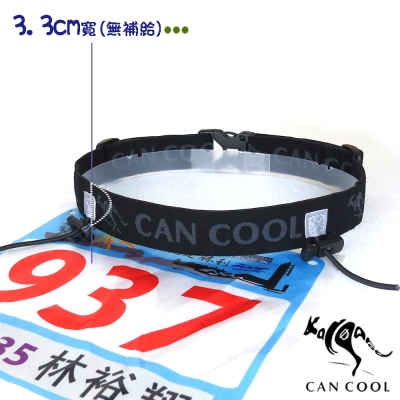 CAN COOL敢酷 3.3cm寬 運動號碼帶(無補給)(黑灰) C150327008