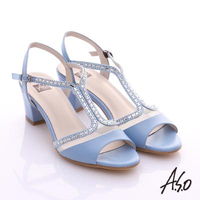 A.S.O 璀璨注目 真皮貼鑽粗低跟涼鞋 藍