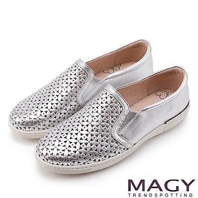 MAGY 輕甜休閒時尚 素面造型洞洞牛皮平底鞋-銀色
