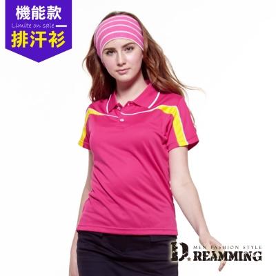 Dreamming MIT時尚玩色吸濕排汗短袖POLO衫-桃紅