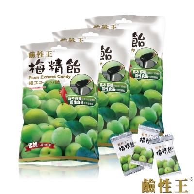 【鹼性王】梅精飴(68g±4.5%)X3包