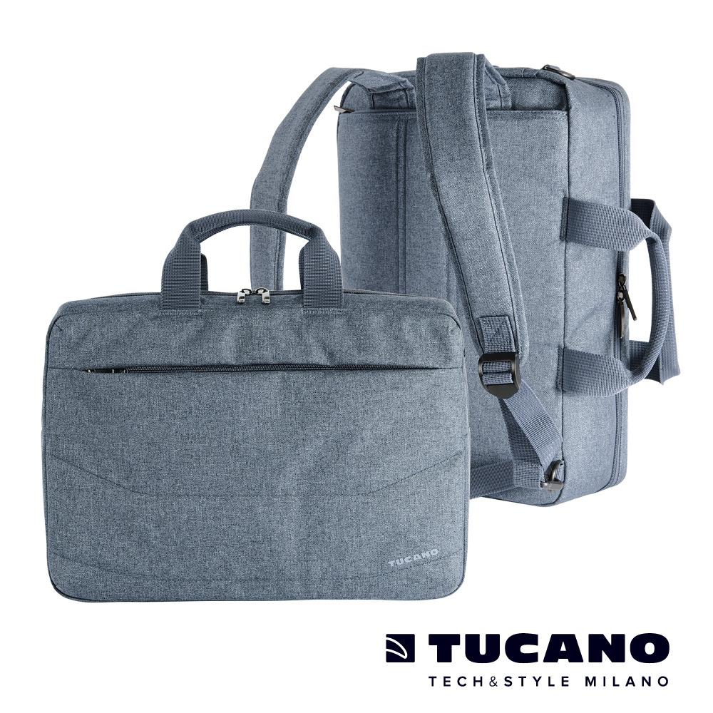 TUCANO LINEA 15吋簡約風尚後背三用包-灰藍