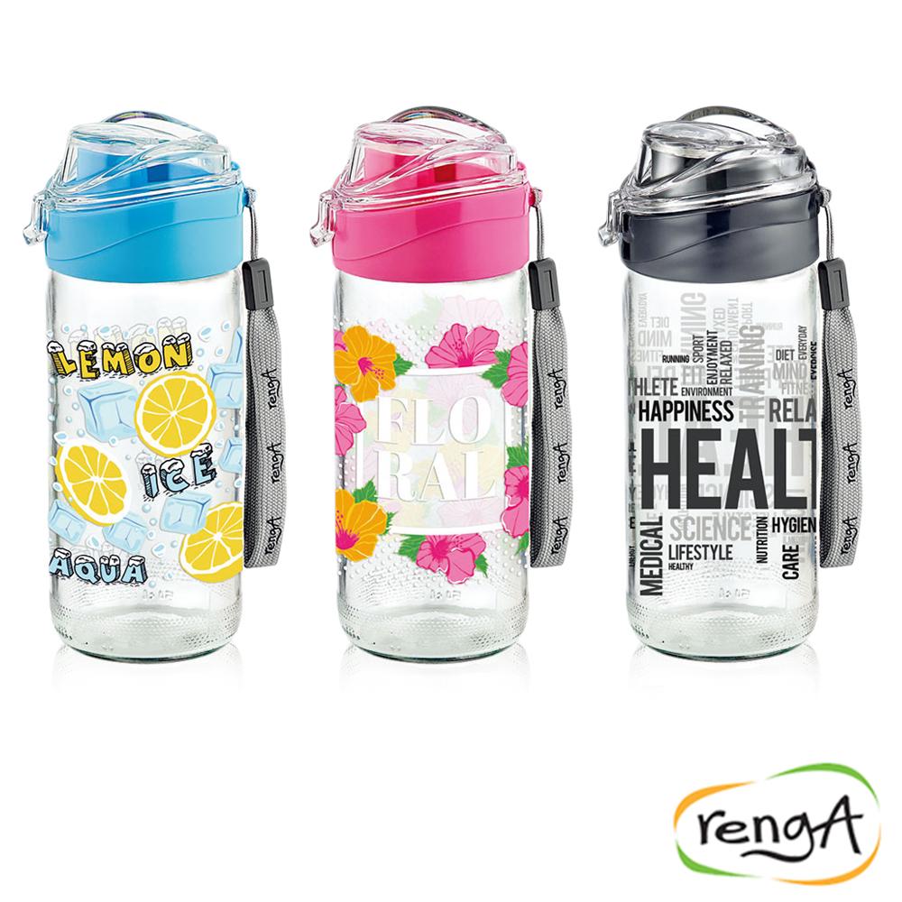 土耳其Renga 芮格玻璃隨手瓶500ml (3款可選) (8H)