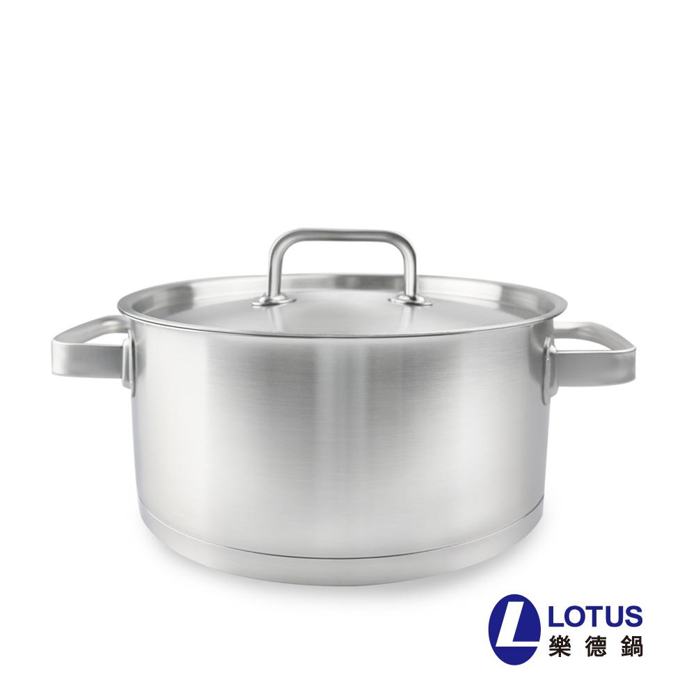 LOTUS 新頂級湯鍋20CM
