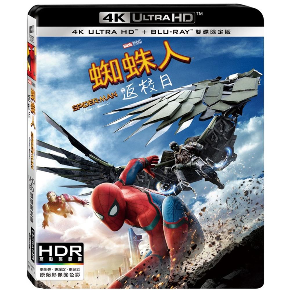 蜘蛛人:返校日 ( 4K UHD+BD雙碟限定版) 藍光 BD