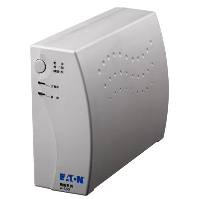 伊頓Eaton 離線式UPS飛瑞系列不斷電系統 A-500
