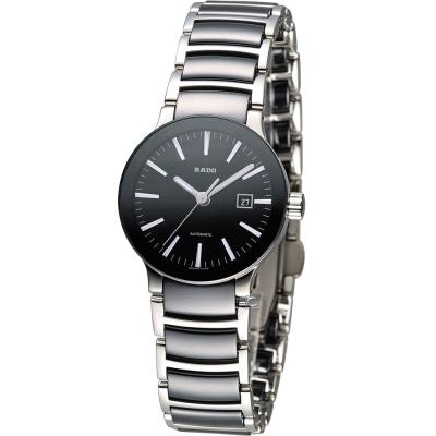 RADO 雷達 Centrix 晶萃系列時尚女用機械錶-黑/28mm
