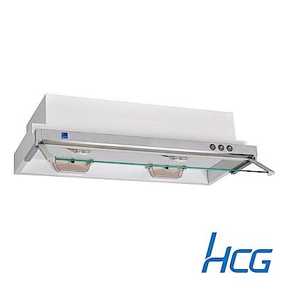 和成 HCG 隱藏式排油煙機 SE767L