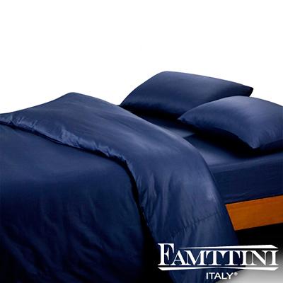MIT台灣製Famttini精梳棉雙人被套