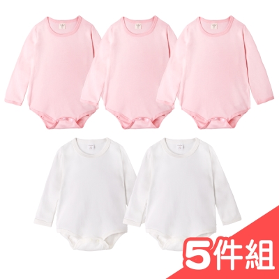 baby童衣-純棉長袖素面包屁衣-白-粉色5件組