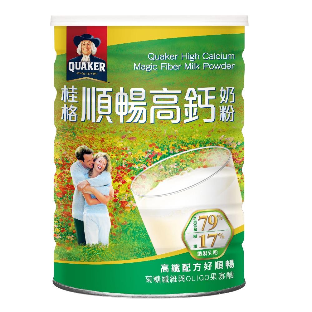 桂格 順暢高鈣奶粉(1500g)
