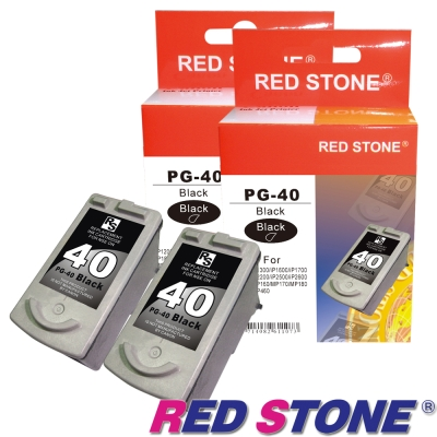 RED STONE for CANON PG-40墨水匣(黑色×2)