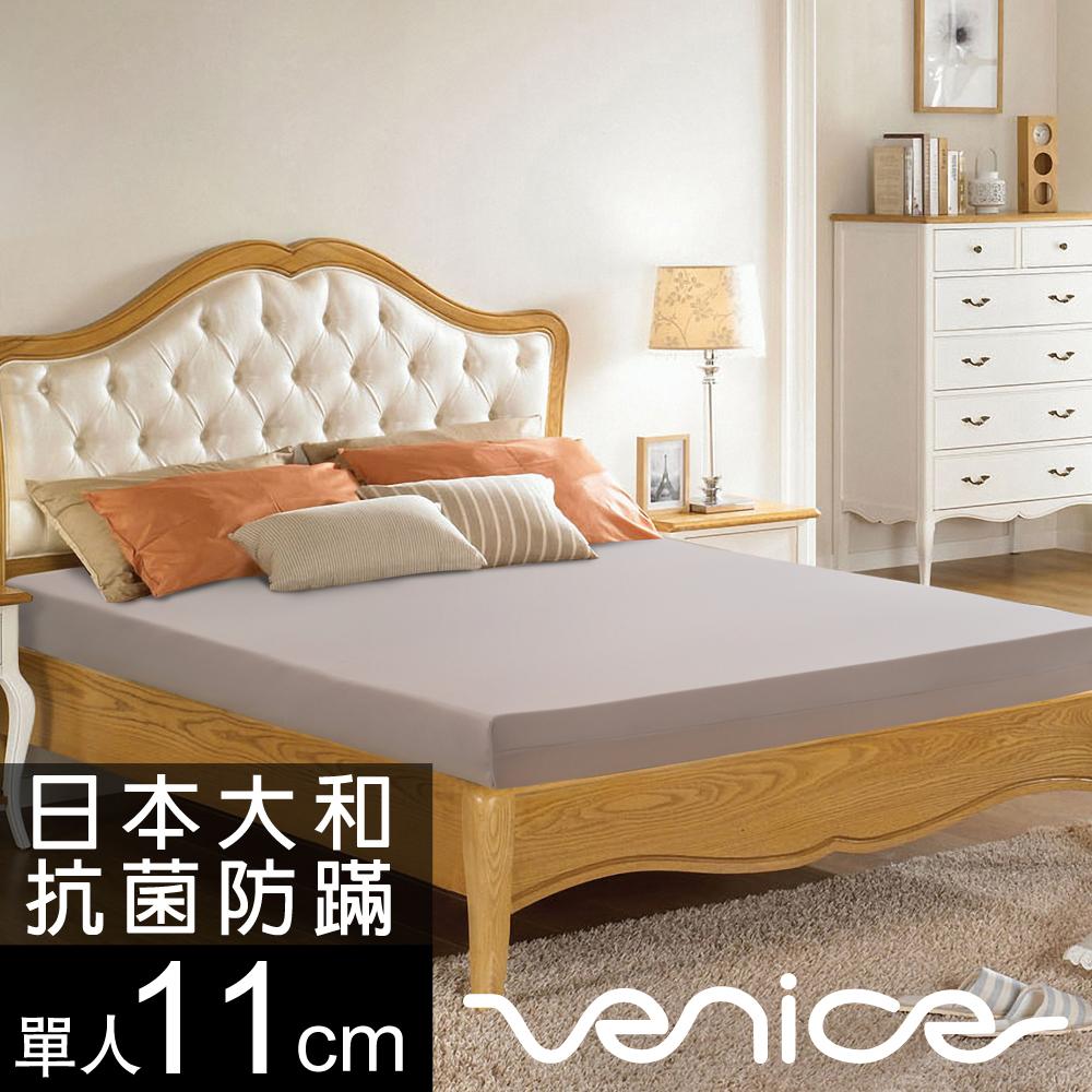 Venice日本抗菌防蹣11cm記憶床墊-單人3尺(灰色)
