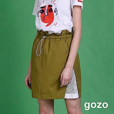 gozo 美式高校風網布拼接一片裙(二色)