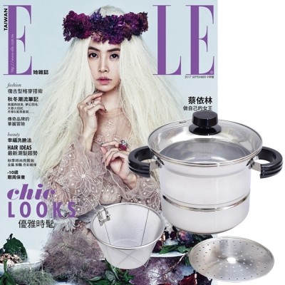 ELLE雜誌 (1年12期) 贈 頂尖廚師TOP CHEF304不鏽鋼多功能萬用鍋
