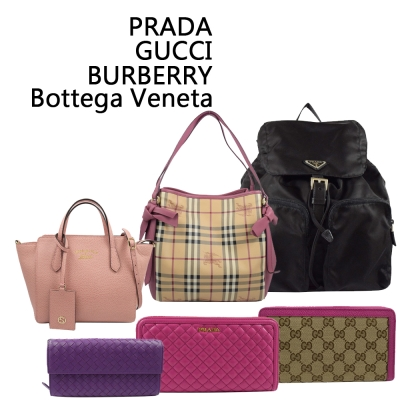 PRADA/GUCCI/BBY/BV 歐系品牌聯合特賣