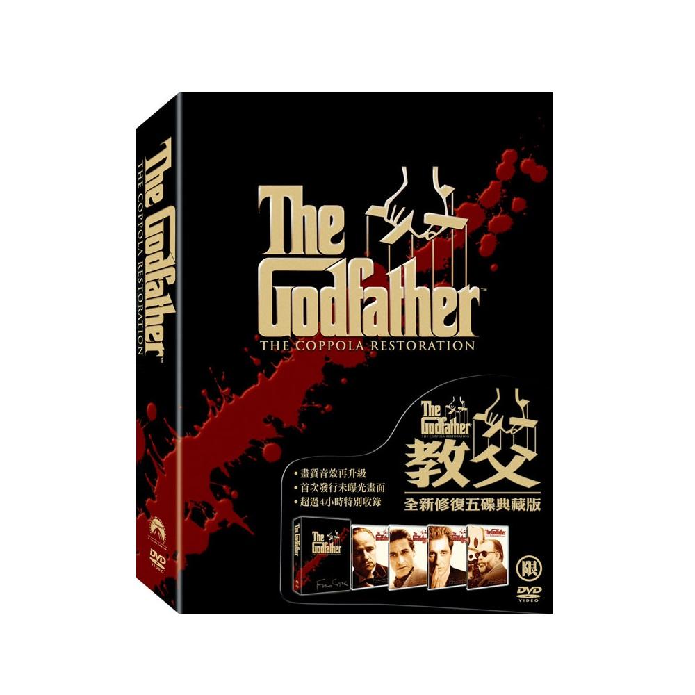 教父(1-3全新修復典藏版)DVD