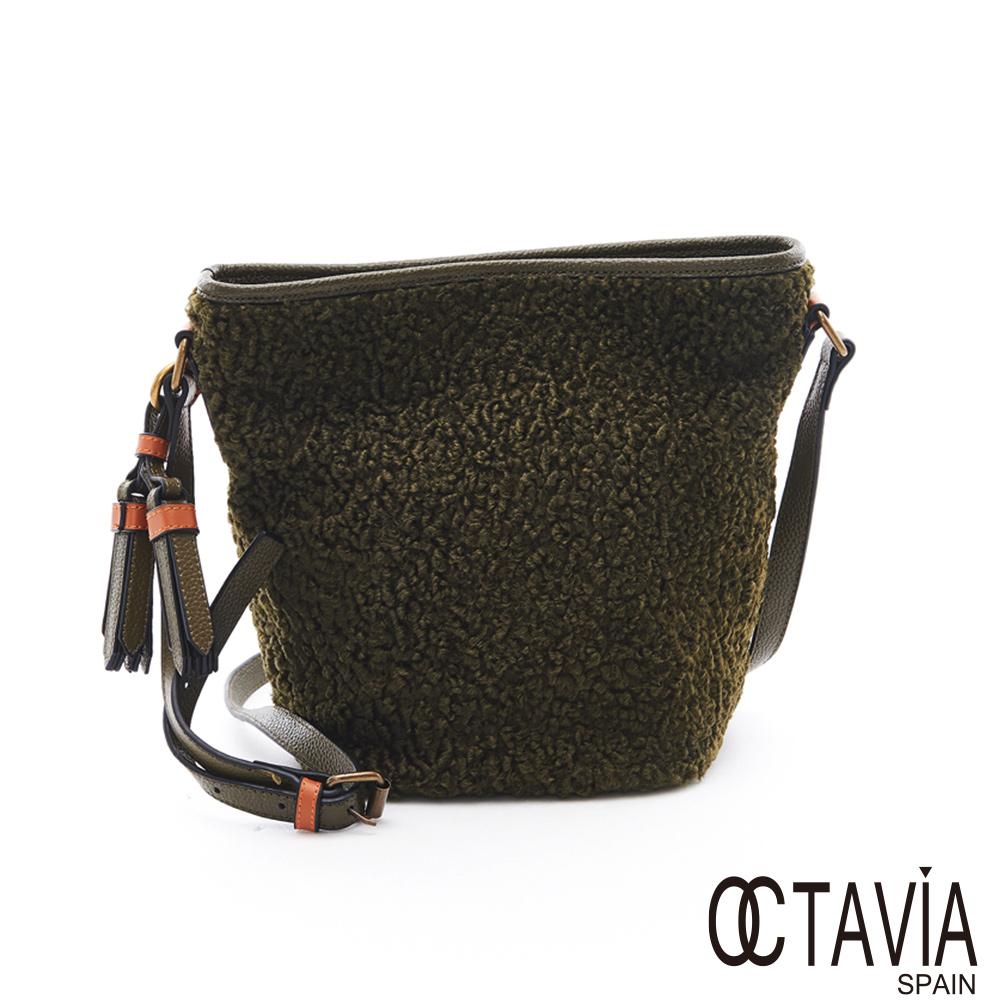 OCTAVIA 8 - 捲毛的  秋冬專屬毛料肩斜二用水桶包- 可麗綠