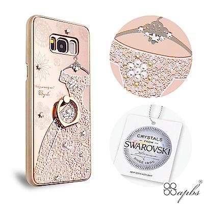 apbs Samsung Galaxy S8+ 施華彩鑽鏡面指環扣手機殼-禮服奢...
