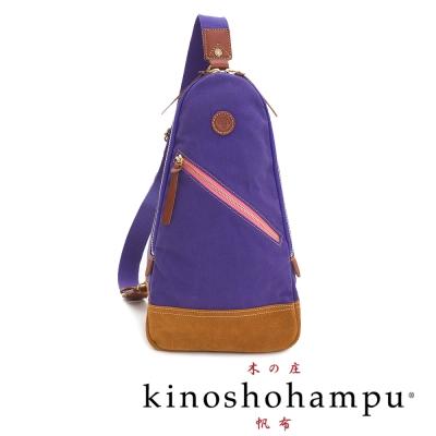 kinoshohampu-單車旅行系列 斜肩三角拉鍊後背包 紫