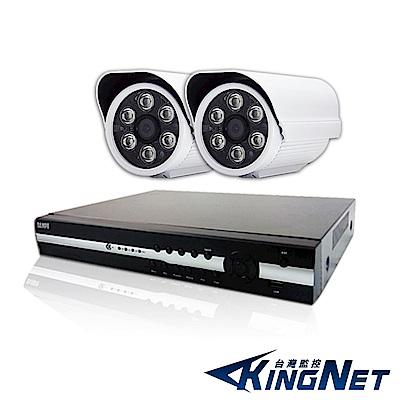 聲寶主機-1080P藍鯨機套餐 4路監控主機+2支6陣列監控防水攝影機