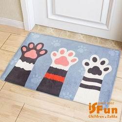iSFun 舉手貓掌 療癒動物絨毛腳踏地墊50x80cm