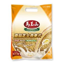 馬玉山蘑菇芝士燕麥片(30gx10入)